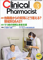 Clinical Pharmacist 2012 Vol.4 no.3 (265)57-(269)61