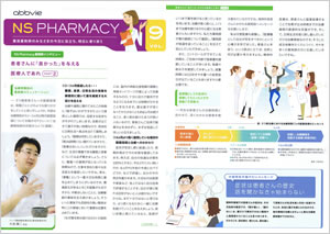 NS PHARMACV VOL.9